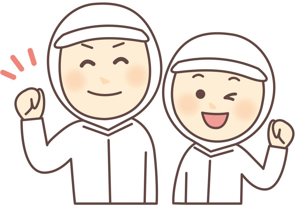 [期間限定時給UPキャンペーン!◆夜勤◆安定して働きたい方必見!化粧品製造ライン]